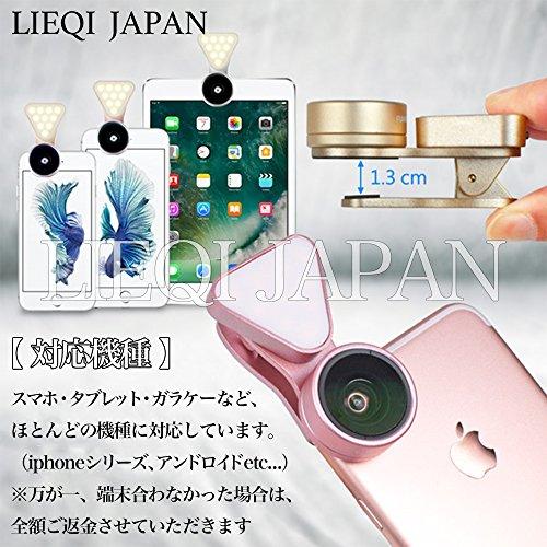 LIEQIJAPAN『LIEQIJAPANスマホ用カメラレンズ(LQ-041)』