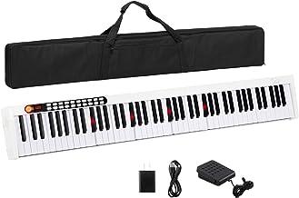 GLARRY 88 Key Digital Piano Portable Electronic Keyboard w/L