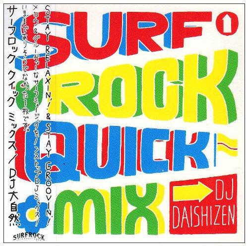 Surfrock Quick-Mix