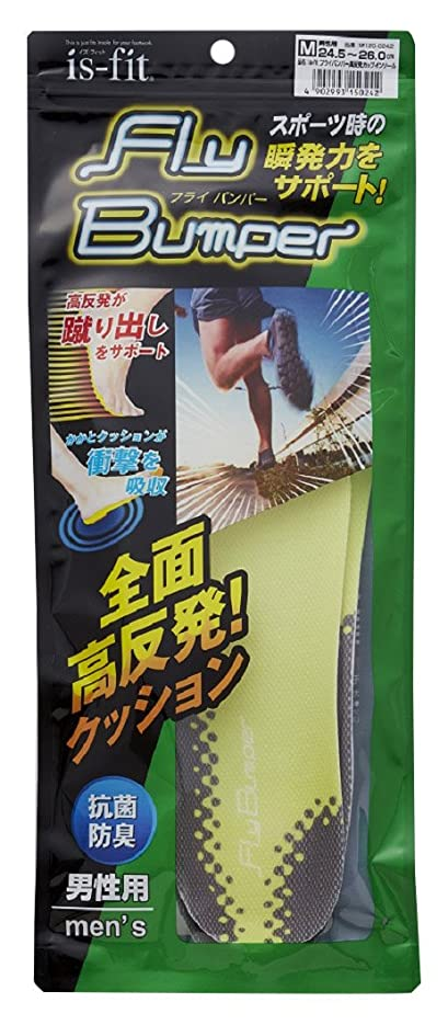くちばし普通に免除するモリト is-fit(イズ?フィット) フライバンパー 高反発 カップインソール 男性用 Lサイズ (26.5~28.0cm)