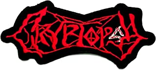cryptopsy patch