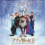 レキシーの歌声に感動!「アナと雪の女王」主題歌のカバーとは?