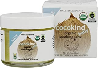 cocokind baby