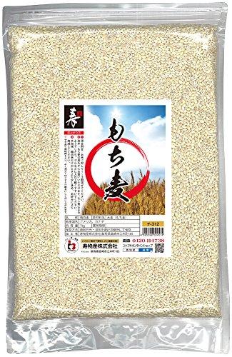 寿物産『もち麦』