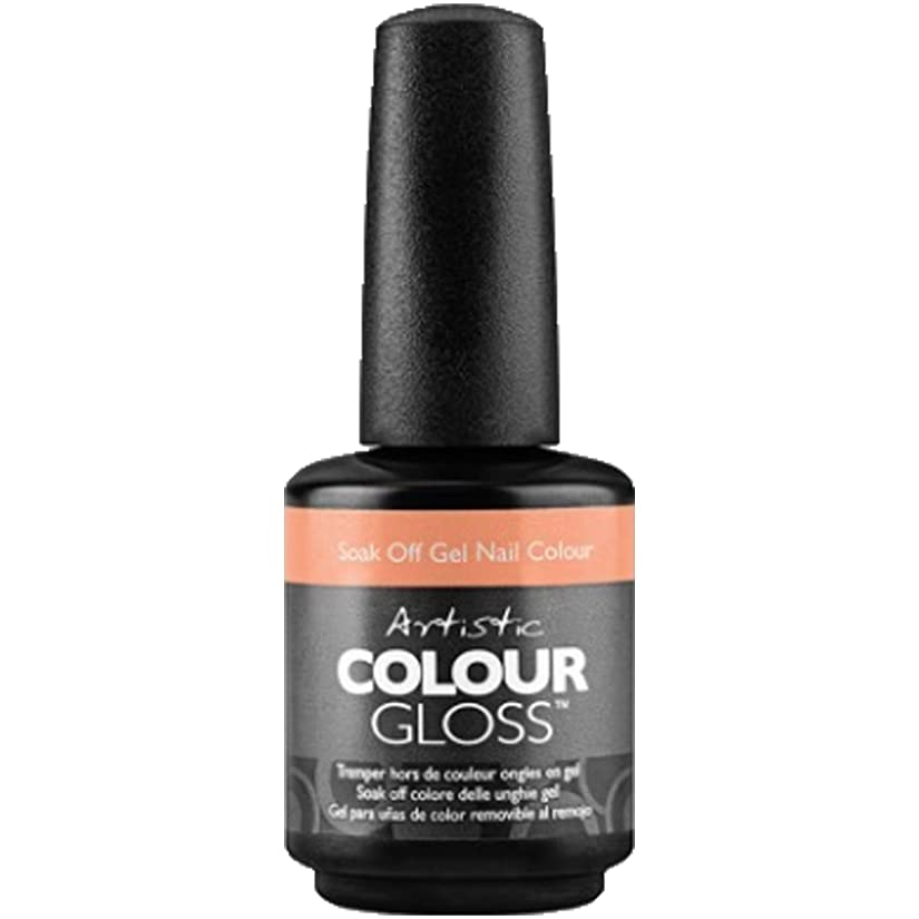 交じる望み暫定Artistic Colour Gloss - Break the Mold - 0.5oz / 15ml