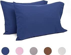 枕カバー 2枚セット 高级綿100% ホテル品質 300本高密度生地 柔らかい 家庭用枕カバー 封筒式 ピローケース 人気 防ダニ 抗菌 防臭 全サイズ対応 (43x63cm, ネイビー)