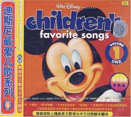 迪斯尼最爱儿歌系列1(CD)