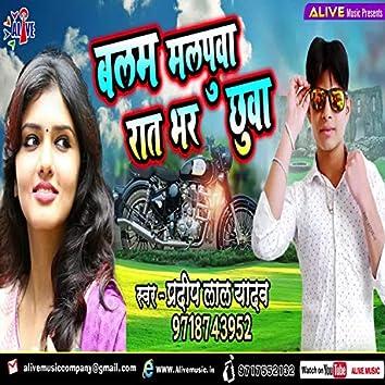 Balam Malpuwa Raat Bhar Chhuwa