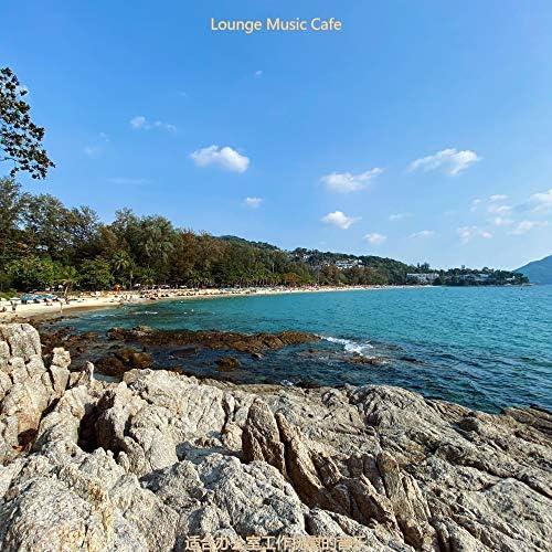 Lounge Music Cafe