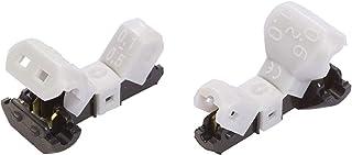 エーモン 防水配線コネクター(防水性能IPX3相当) 電源側AV(S)0.6~1sq/分岐側AV(S)0.1~0.5sq 3個入 3349