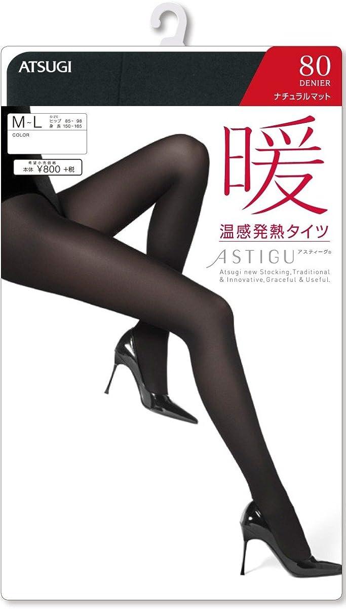 Atsugi Astigu Tights Dan Warming Hot Tights 80 Denier Size L - LL - 357 Skinny Beige