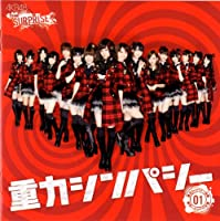 AKB48 チームサプライズ 重力シンパシー公演 シングル16枚セット パチンコホール限定Ver.