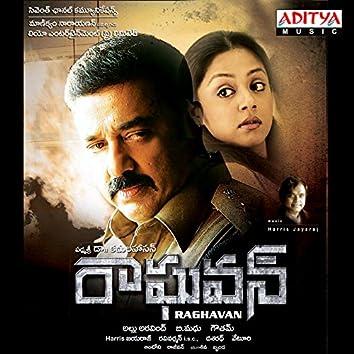 Raghavan (Original Motion Picture Soundtrack)