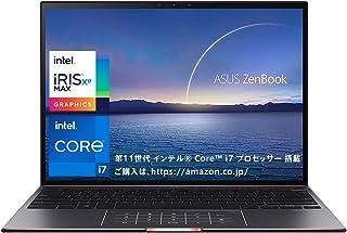 インテル Core i7搭載 ASUS ノートパソコン ZenBook S UX393EA(16GB, 1TB/約1.35kg/13.9インチ/タッチパネル/Wifi 6/Microsoft Office Home & Business 201...