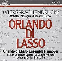 Orlando Di Lasso: Motetten