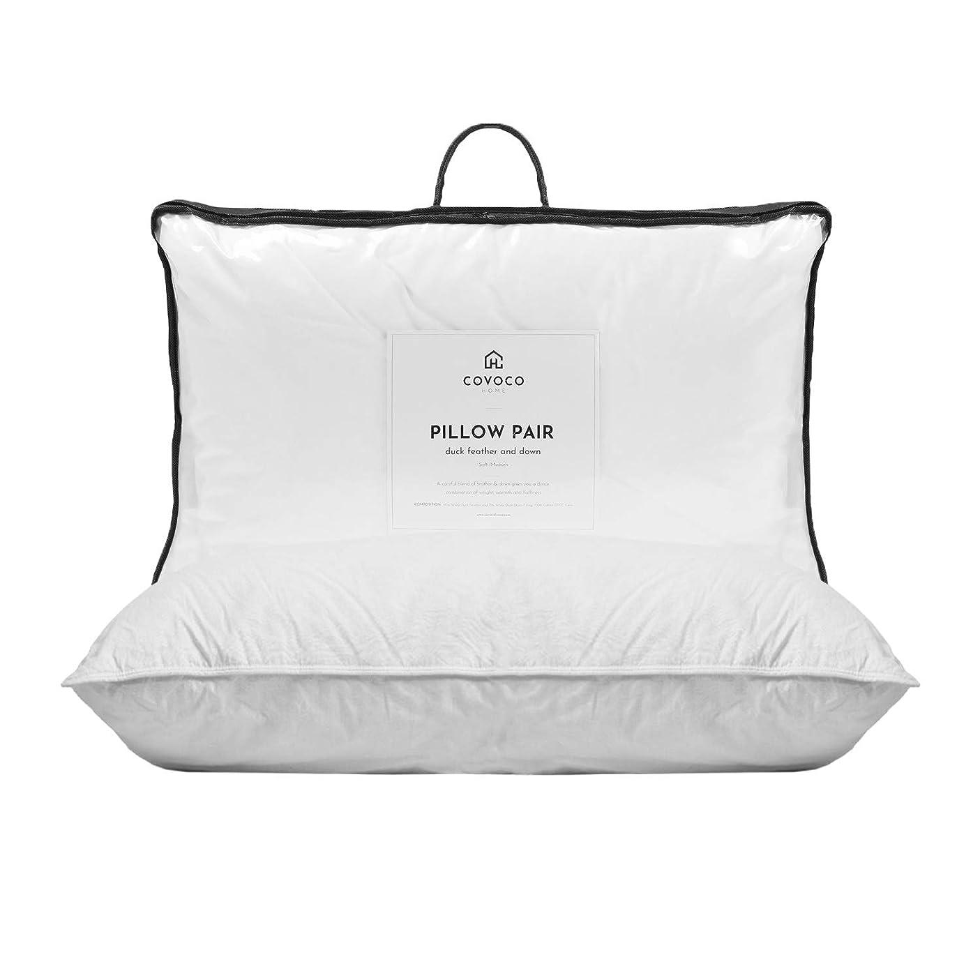 どちらか素晴らしいです取り替えるCovoco Home - 柔らかい枕のペア、アヒルの羽、50 x 90 cm、色:白