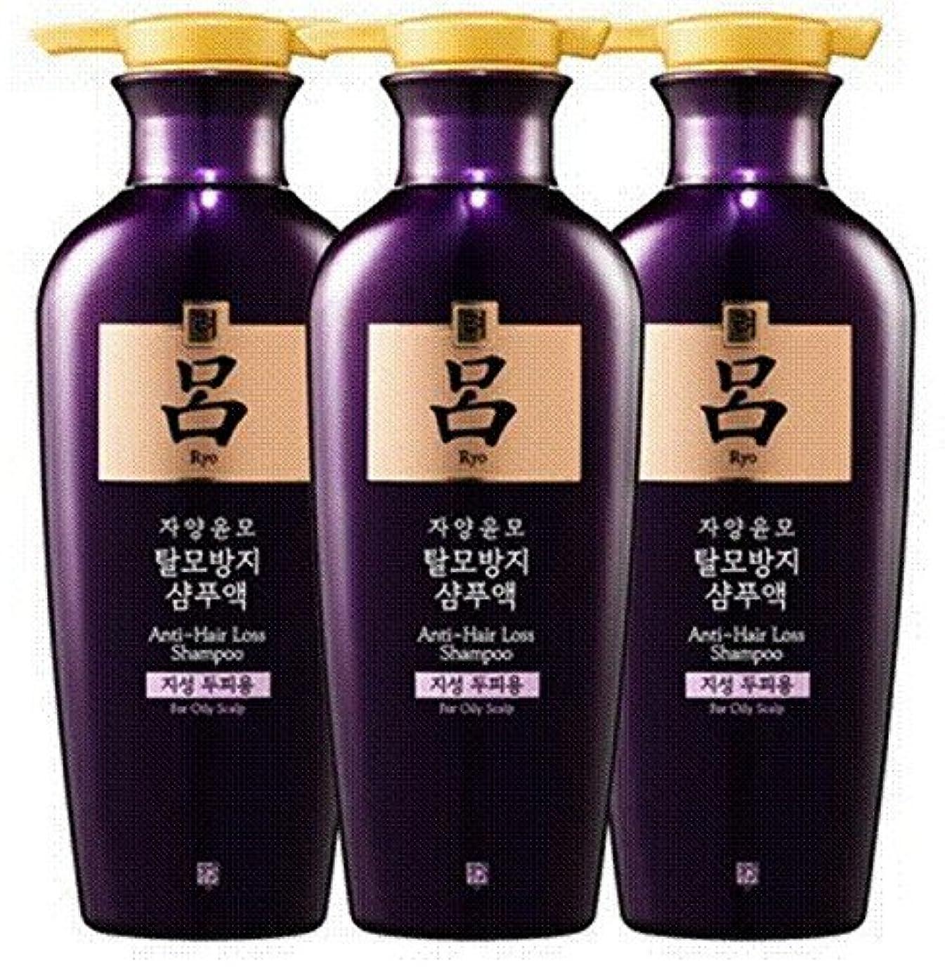 影響放出インストラクターの脱毛防止シャンプー(アモーレパシフィック)呂 う者ヤンユンモ脱毛防止シャンプー脂性頭皮用RYO Anti Hair Loss Shampoo400ml X3(海外直送品)[並行輸入品]