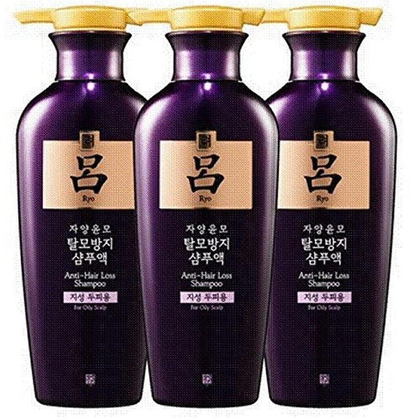 爆発物休暇不愉快の脱毛防止シャンプー(アモーレパシフィック)呂 う者ヤンユンモ脱毛防止シャンプー脂性頭皮用RYO Anti Hair Loss Shampoo400ml X3(海外直送品)[並行輸入品]