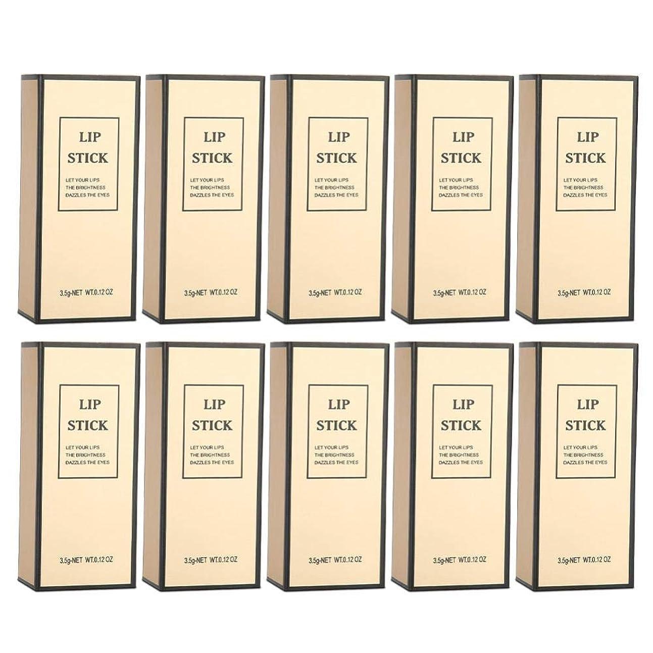 ファーザーファージュ生き物派生する手作りDIY口紅包装ボックス-10個(04#)
