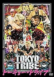 【動画】TOKYO TRIBE/トーキョー・トライブ