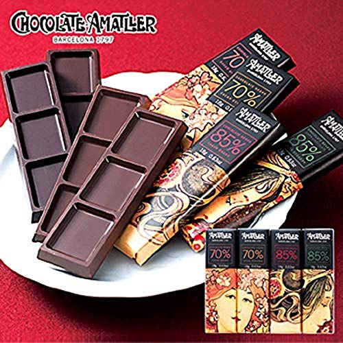 アマリエ( AMATLLER) チョコレート バー 4本セット【 スペイン マドリッド おみやげ(お土産) 輸入食品 スイーツ】
