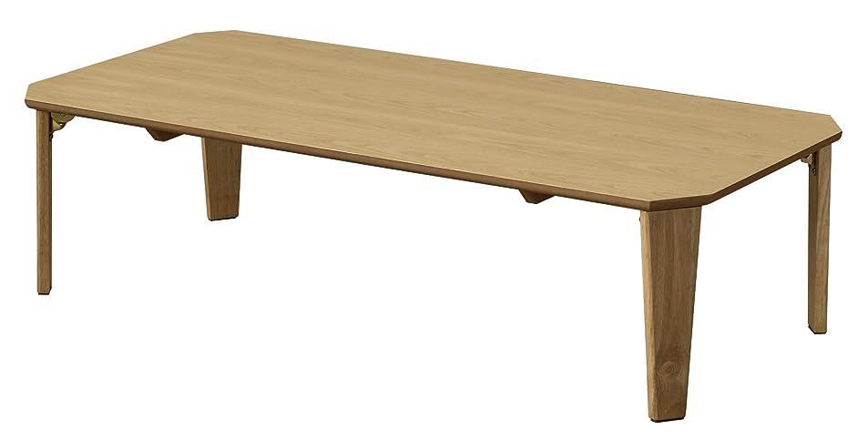 ジャーナリスト行政発明する【収納?来客時に便利な折れ脚】 木製 ローテーブル 座卓 幅120×奥行60cm 完成品 (ナチュラル/NA)