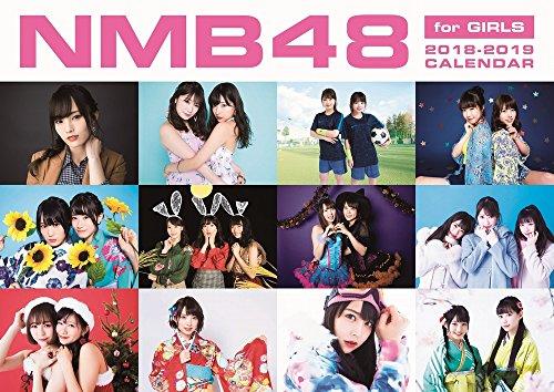 NMB48 2018 - 2019 CALENDAR for GIRLS (ヨシモトブックス) ([カレンダー])