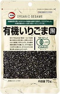 カタギ 有機いりごま黒 70g×5個