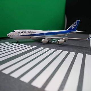 特注品 1/500 全日空 ANA B747-400 レジナンバー JA8096 herpa sky500 サイズ 激レア 限定 ファンメイド テクノ ジャンボ ヘルパ