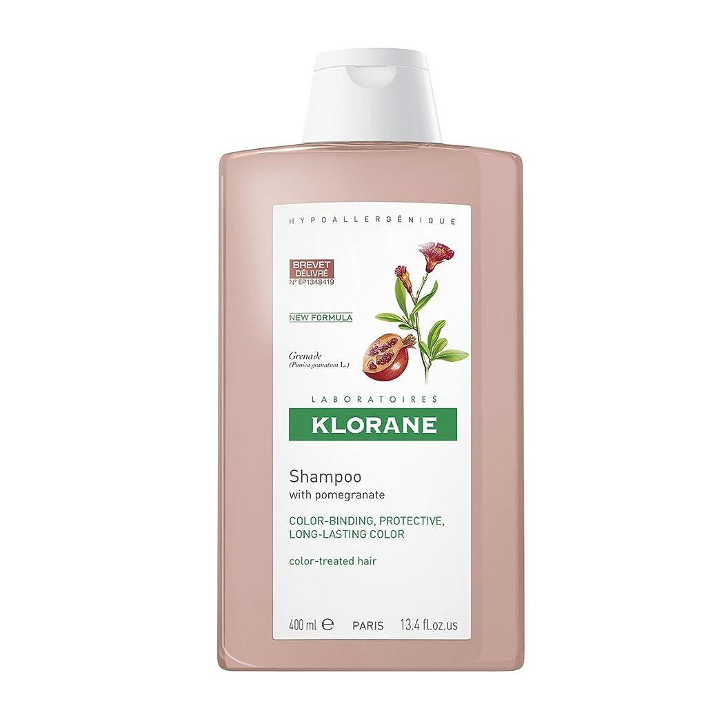ハムファックスおとなしいKlorane Shampoo Pomegranate Coloured Hair 400ml [並行輸入品]