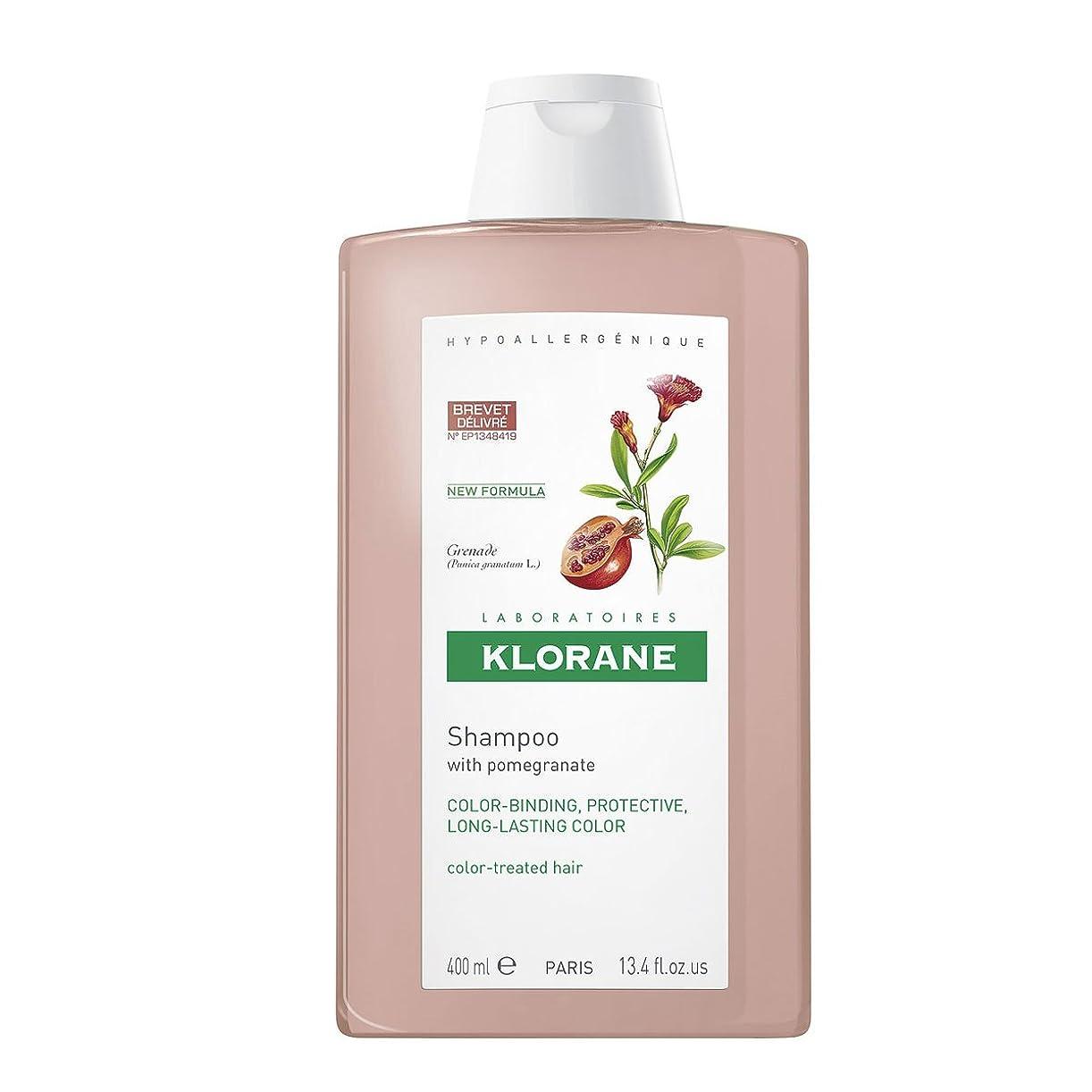 追加ゴネリル政治的Klorane Shampoo Pomegranate Coloured Hair 400ml [並行輸入品]
