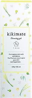 < kikimate クレンジングジェル > キキメイト 低刺激 オーガニック スキンケア 洗顔 120g ~毛穴・黒ずみに優しくアプローチ~