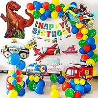 UQTOO 誕生日 飾り付け セット バルーンのパトカー 飛行機 電車 消防車 恐竜 豪華な風船 HAPPY BIRTHDAY 装飾 バースデー ガーランド バースデー パーティー 男の子 女の子 誕生日 飾り
