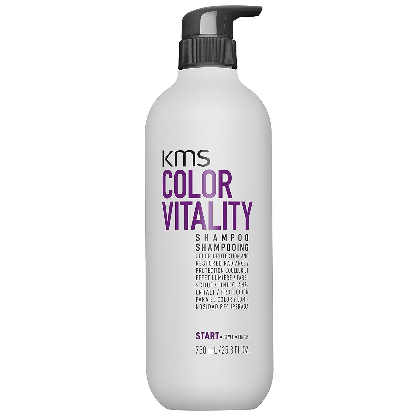 東ティモール重要性抵当KMSカリフォルニア Color Vitality Shampoo (Color Protection and Restored Radiance) 750ml