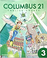 COLUMBUS21 ENGLISH COURSE 3[平成