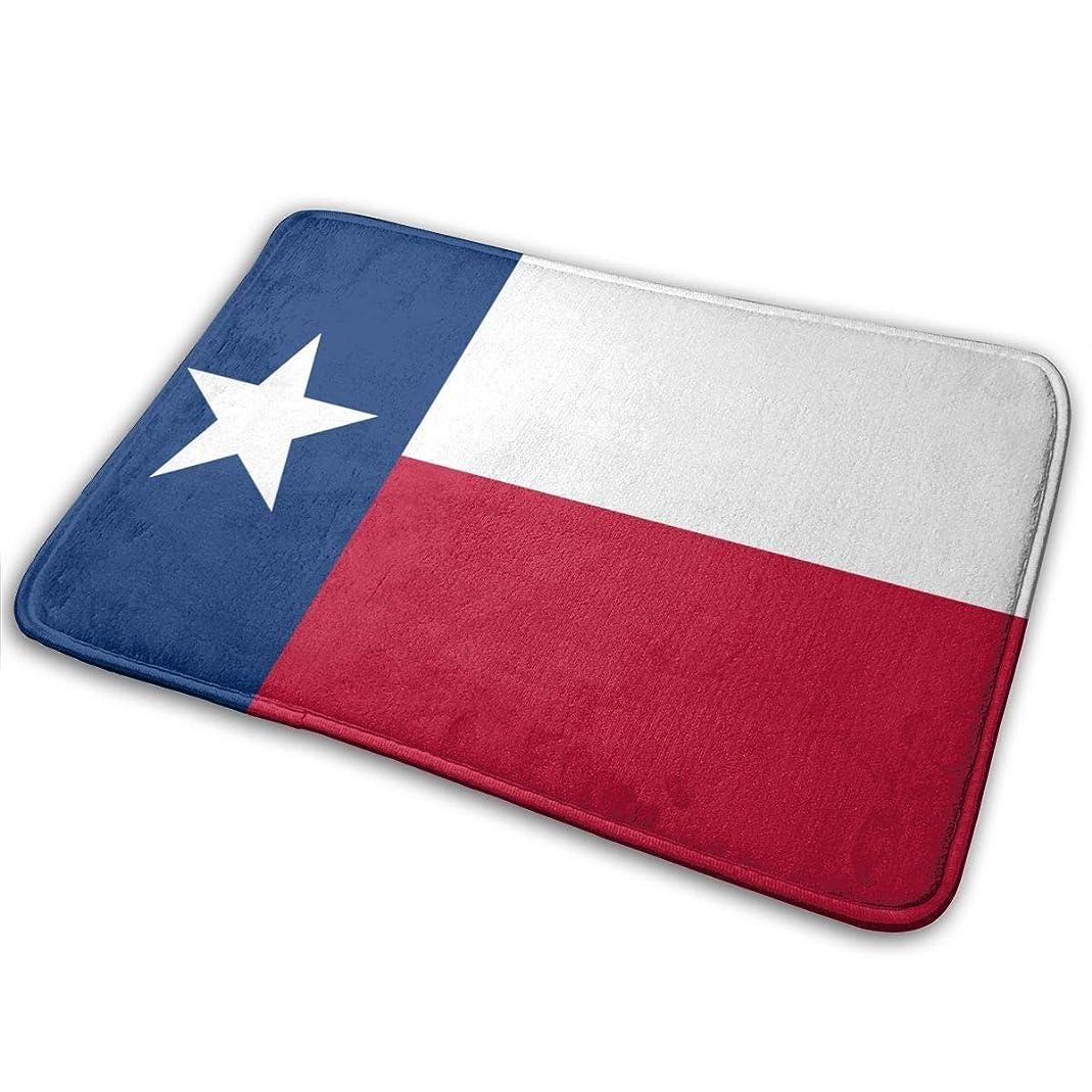 カルシウム血まみれのしなければならないテキサス州の旗(2)楽しい歓迎玄関マットパーソナライズされた屋内フロアマットリビングルームベッドルームバスルームドアマット23.6 X 15.8インチ