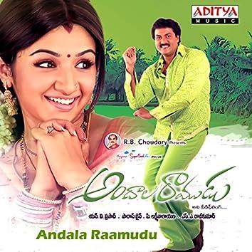 Andala Raamudu (Original Motion Picture Soundtrack)