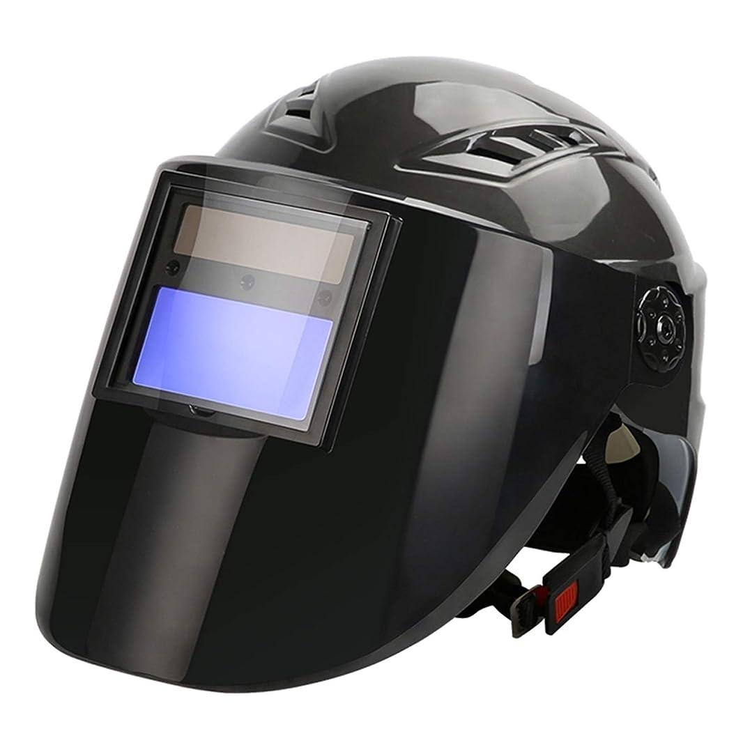 苦しめる以下繁栄する溶接ヘルメット -溶接マスク 自動暗く溶接ガラス  折りたたみ式  溶接機の特別な保護  手袋付き  ブラック