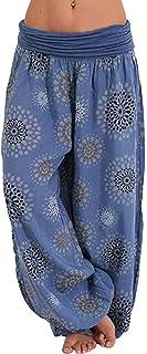 Elephant Hippie Harem Pants for Women - Boho Gypsy Beach Palazzo Indian Pants