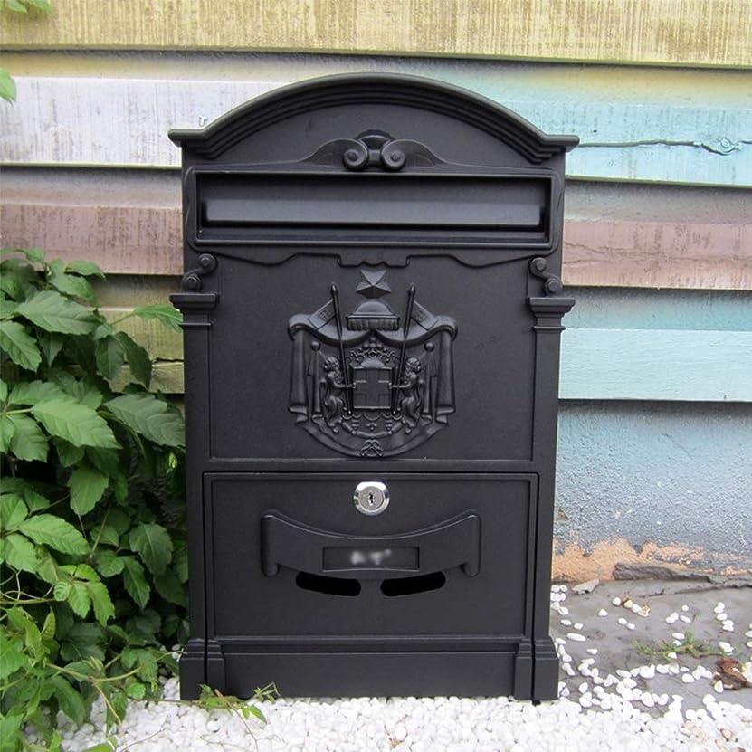 予知共感するエスカレートYD Eメール - 亜鉛メッキシート、ヨーロッパのレトロクリエイティブロック、屋外の防水ヴィラの郵便箱、ヴィラ、中庭、家庭に適した - 複数の色があります /# (色 : サンドブラック)