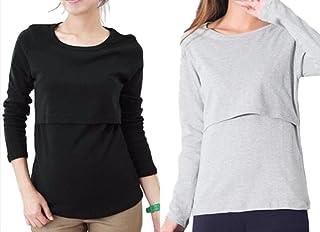授乳服 授乳口付き 長袖 Tシャツ カットソー マタニティ ウエア 選べる カラー ロンT 2枚 セット