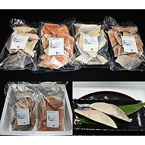 骨なし切身セット 4種類のお魚 切身 各500g 10切入 煮魚、焼き魚その他料理に大変便利です。【御年賀ギフト・おかず・お弁当に便利! ご贈答・ご自宅用・お誕生日プレゼントにも!配送指定OK!