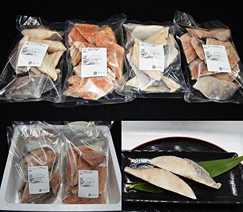 骨なし切身セット 4種類のお魚 切身 各500g 10切入 煮魚、焼き魚その他料理に大変便利です。【御歳暮ギフト・おかず・お弁当に便利! ご贈答・ご自宅用・お誕生日プレゼントにも!配送指定OK!