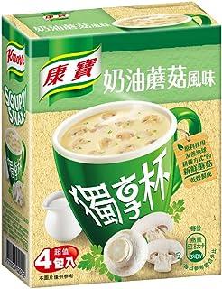 《康寶(台湾クノール)》獨享杯-奶油蘑菇濃湯(4入)(キノコバタースープ)《台湾 お土産》 … [並行輸入品]