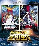 聖闘士星矢 THE MOVIE Blu-ray VOL.2[BSTD-03724][Blu-ray/ブルーレイ]