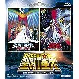 聖闘士星矢 THE MOVIE Blu-ray VOL.2<完>