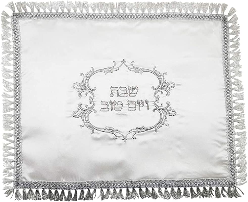 Shabbat Challah Cover Silver Embroidery Fringes White Satin Art Judaica Gift 20 X 17 Inch