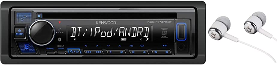 car stereo ipod input