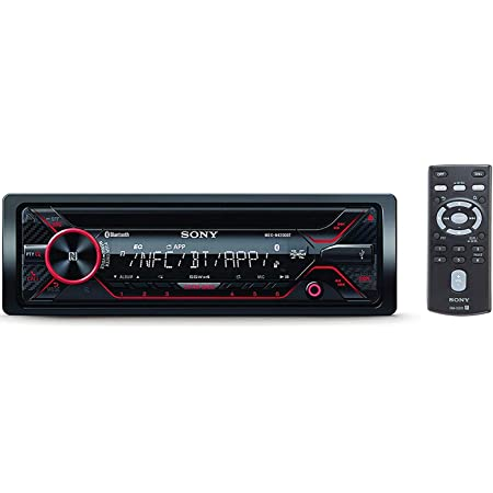 Sony Mex N5100bt Bluetooth Car Stereo System With Front Elektronik