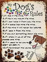 私の犬のルール メタルポスター壁画ショップ看板ショップ看板表示板金属板ブリキ看板情報防水装飾レストラン日本食料品店カフェ旅行用品誕生日新年クリスマスパーティーギフト